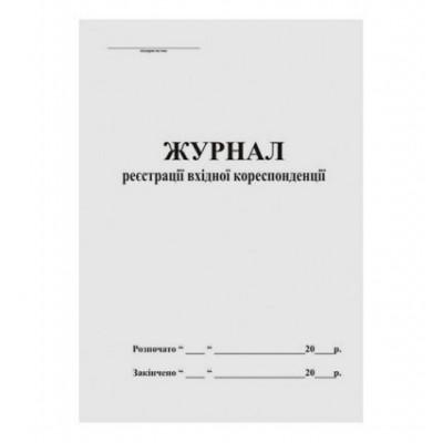 Журнал регистрации  входящей корреспонденции А4 50 листов