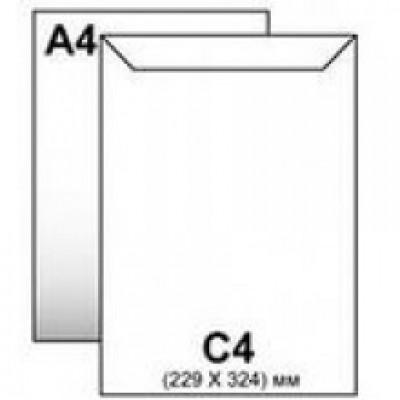Конверт С4 стандарт, без окна рассчитан на формат бумаги А4.
