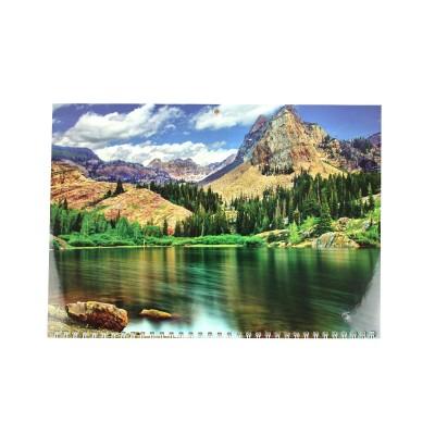 Календарь квартальный (3-пружинный) 2021 Природа 06