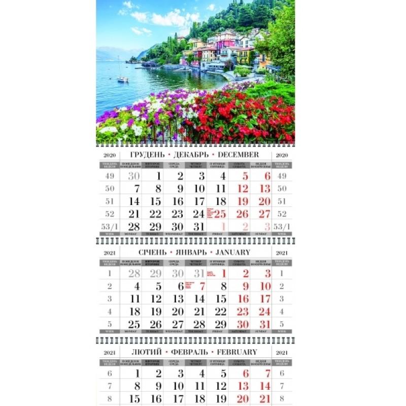 Календарь квартальный (3-пружинный) 2021 Природа 10
