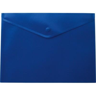 Папка-конверт А5 на кнопке, матовая, синий