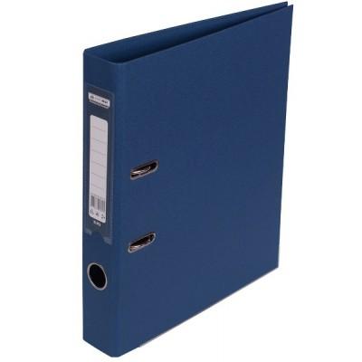 Папка-регистратор ELITE двухстор. А4, 50мм, PP, темно-синий, сборный