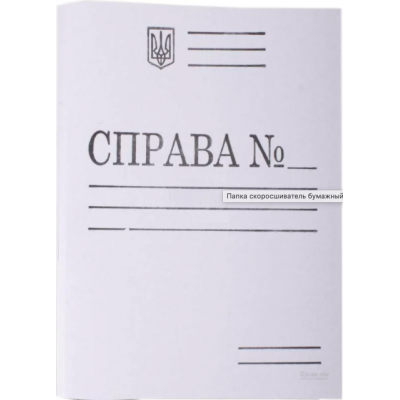 """Папка скоросшиватель бумажный """"Дело ЭКО"""" А4"""
