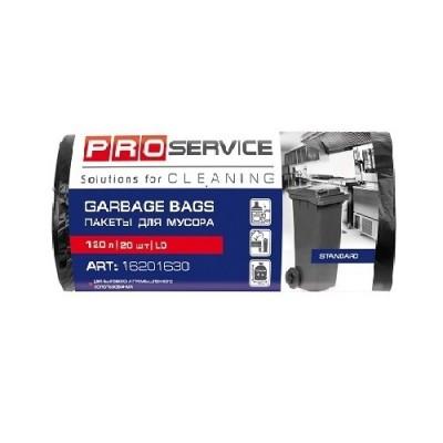 PRO Пакет для мусора п / э 70 * 110 черн. ЛД 120л / 20шт.