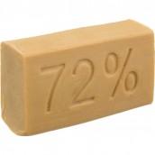 Мыло хозяйственное 72% 200гр арм (15007)