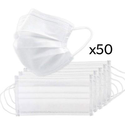 Маска медицинская одноразовая нестерильная белая (3-х слойная спанбонд) 50 шт / уп