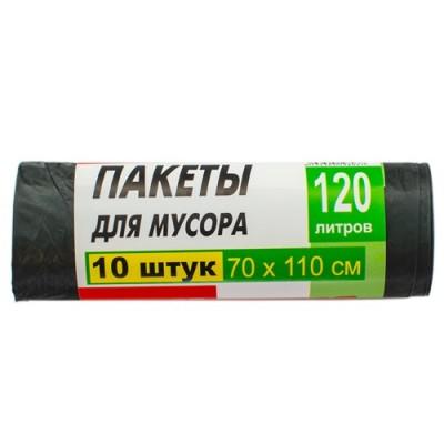 Пакет для мусора 120л * 10шт 8 мкр (C01201)