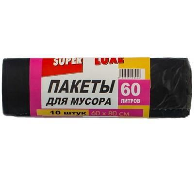 Пакет для мусора 160л * 10шт 8 мкр (C01601)