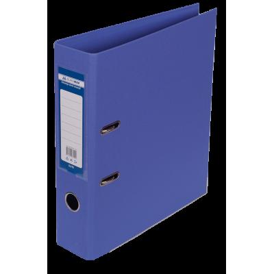 Папка регистратор ELITE двусторонняя A4, 70 мм, фиолетовая