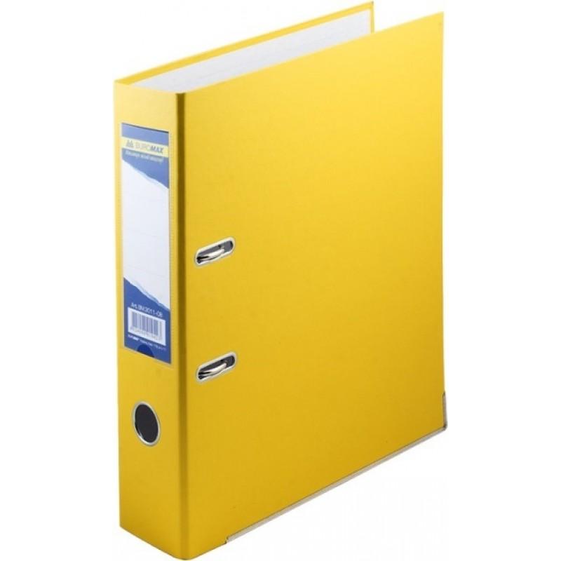 Папка регистратор ELITE двусторонняя A4, 70 мм, желтая