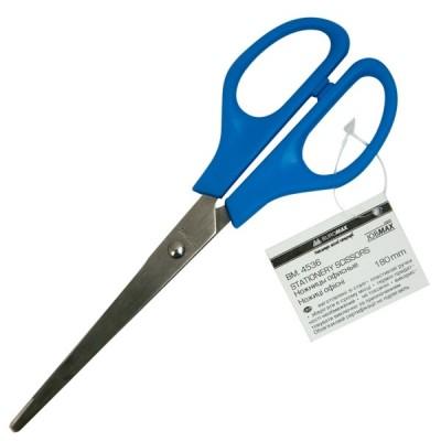 Ножницы офисные Buromax JobMax 18 см