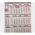 Календарь квартальный (3-пружинный) Евро монеты 2021 - Фото 3