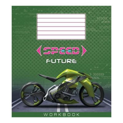 Тетрадь 18 листов в клетку (3079к) Скорость будущего