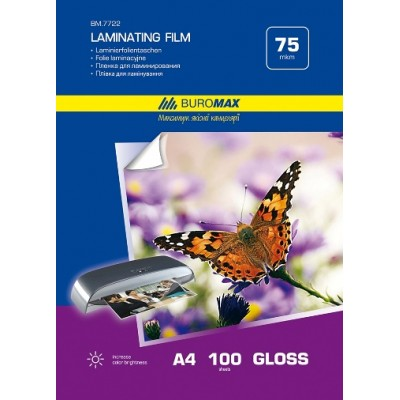 Пленка для ламинирования 75мкм, A4 (216x303мм), 100 шт.