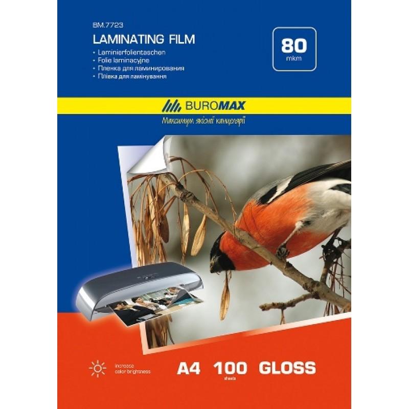 Пленка для ламинирования 80мкм, A4 (216x303мм), 100 шт