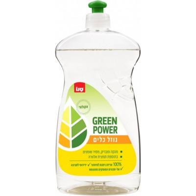 Экологическое средство для мытья посуды 700мл