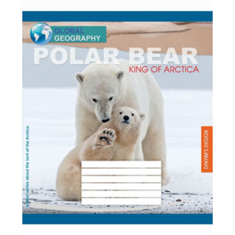 Тетрадь 24 листа в линейку (2909л) Белые медведи