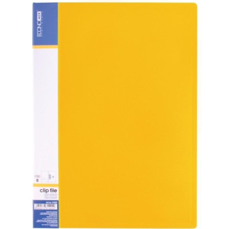Папка А4 пластиковая CLIP B с двумя карманами, желтая