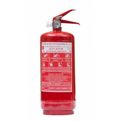 Огнетушитель порошковый ОП-2 (ВП-2)