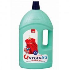 Пятновыводитель для стирки Sano Oxygen 4 л