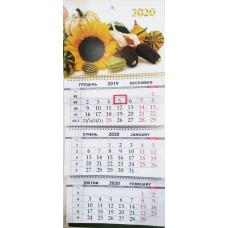 Календарь квартальный Натюрморт 2020