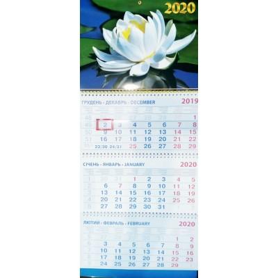 Календарь квартальный Лилия 2020
