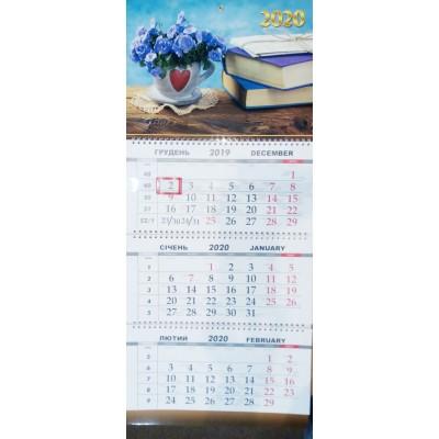 Календарь квартальный Натюрморт с книгами 2020