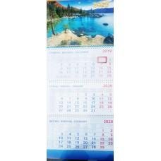 Календарь квартальный Озера 2020