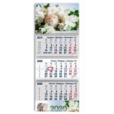 Календарь квартальный Символ года 2020