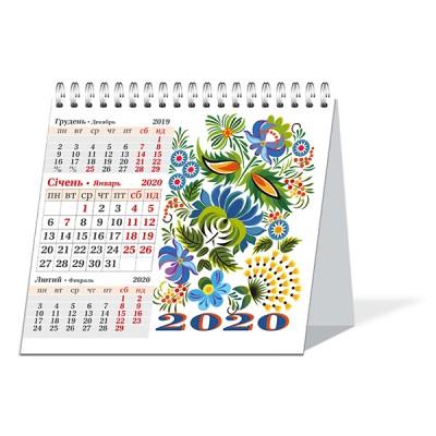 Календарь 739 шалаш с блоком Петриковская роспись 2020