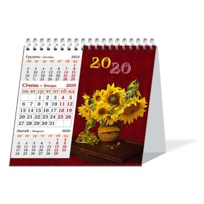 Календарь 743 шалаш с блоком Натюрморт с цветами 2020