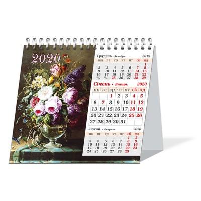 Календарь 746 шалаш с блоком Голландская живопись 2020