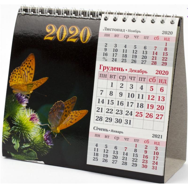 Календарь 741 шалаш с блоком Бабочки 2020