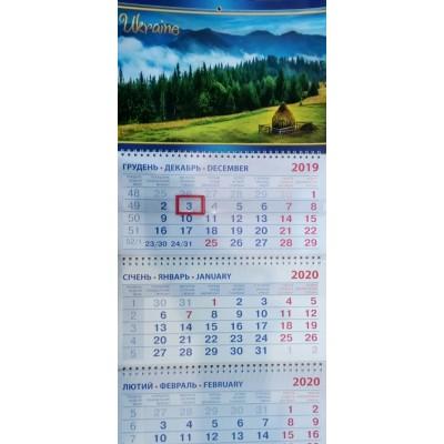 Календарь квартальный Природа 2020