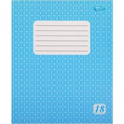 Тетрадь 18 листов линия эконом класса (2309л) голубая обложка