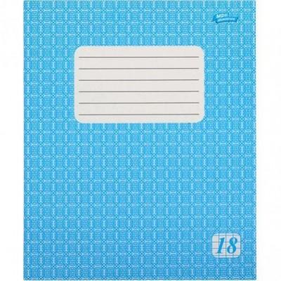 Тетрадь 18 листов клетка эконом класса (2309к) голубая обложка