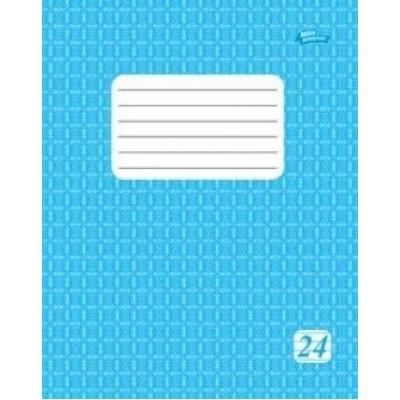 Тетрадь 24 листов линия эконом класса (2326л) голубая обложка