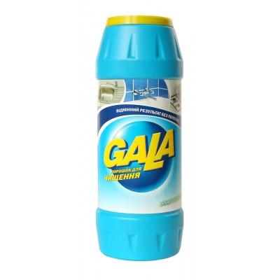 Порошок для чистки GALA  500 г