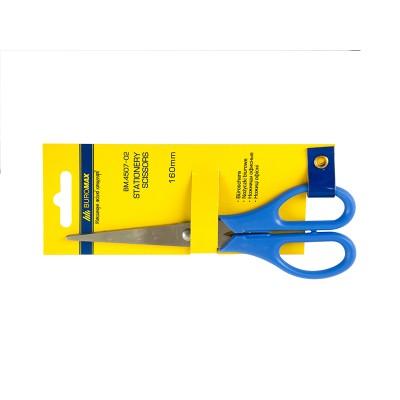 Ножницы офисные 16 см, синие