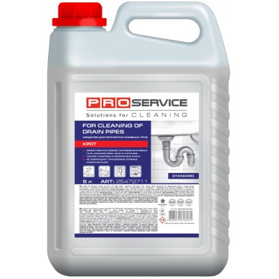 Pro средство для прочистки сливных труб Крит 5л (2 шт / ящ)