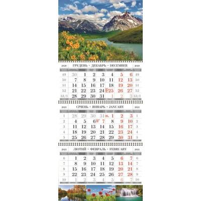 Календар квартальний (3-пружинний) 2021 Природа 05
