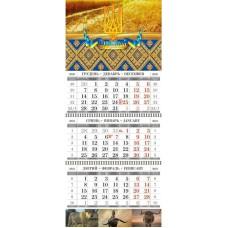 Календарь квартальный (3-пружинный) Украина 2021