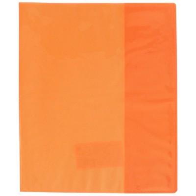 Обложки для тетрадей, цветные (уп. 10 шт.), оранж