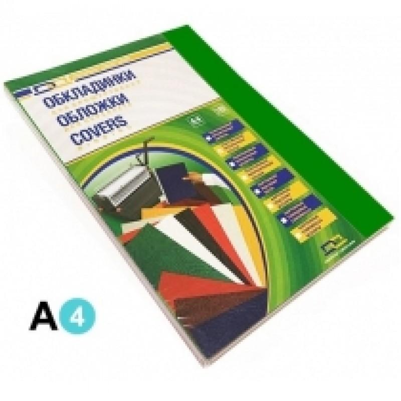"""Обложка картон """"под кожу"""" А4 100 шт 250г, 5 цветов ассорти (желтая, зеленая, красная, синяя, черная)"""