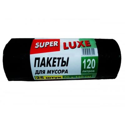 Пакеты для мусора 120 л 25 шт super luxe