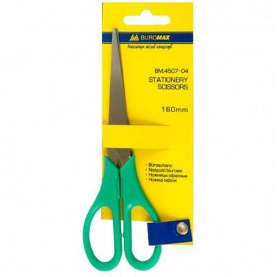 Ножницы офисные 16 см Buromax, зеленые