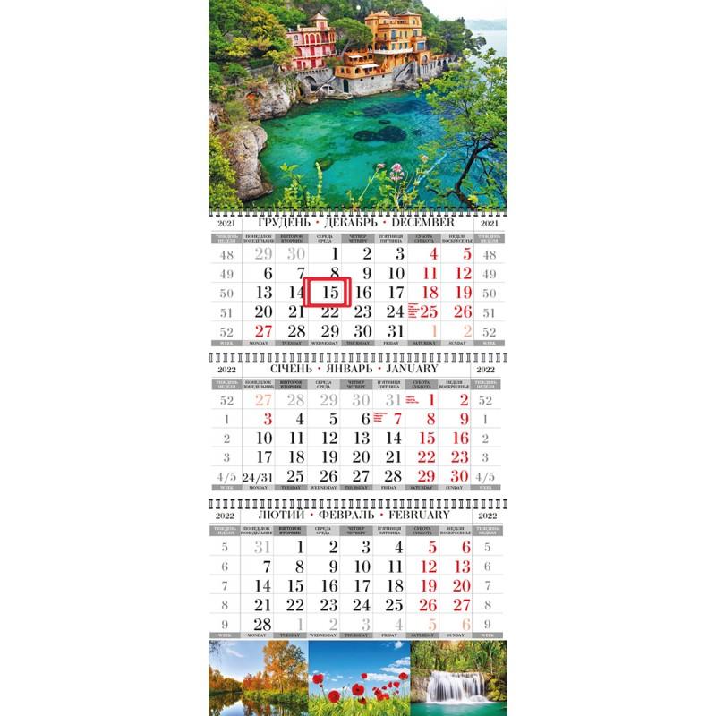 Календарь 2022г. 3х пружинный, озеро/дома на скале, 2022P-02