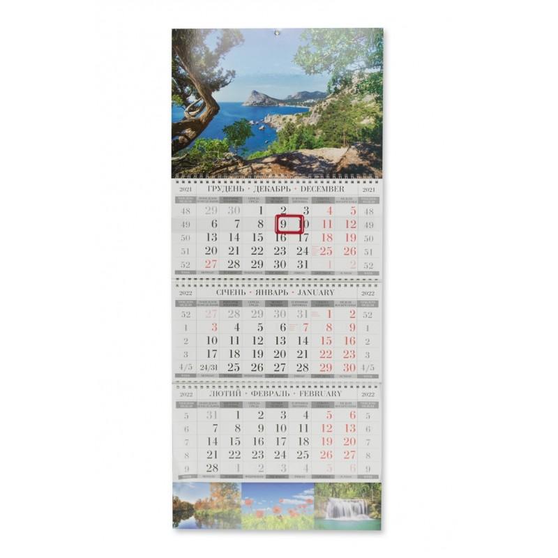Календарь 2022г. 3х пружинный, вид на море у согнутого дерева, скалы, 2022P-21