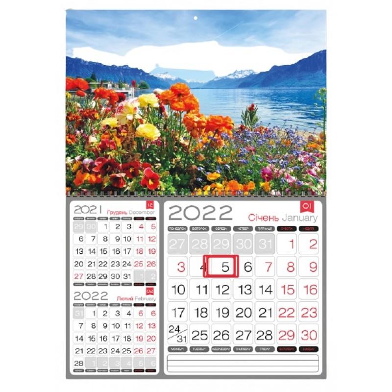 """Календарь квартальный 2022 г. """"3 в 1"""" горы/озеро/цветы, 2022P1-01"""