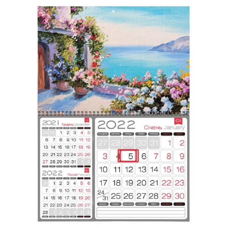 """Календарь квартальный 2022 г. """"3 в 1"""" цветы в горшках / вид на море, горы, 2022P1-04"""